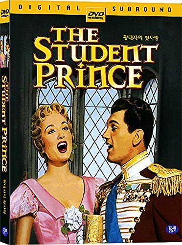 The Student Prince, 1954, Region 1,2,3,4,5,6 Compatible DVD by Ann Blyth
