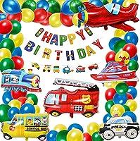誕生日 飾り付け 男の子 誕生日 バルーン 男の子 車 バースデー 飾り Happy Birthday バルーン バースデー 男の子 高級気球 手配輸送 車両 アルミホイル バルーン 飛行機 列車 警察車両 バスヨット 消防車