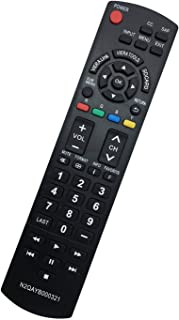 Best Ubay New N2QAYB000321 Remote Compatible with Panasonic LCD PLASMA TV TC-26LX14 TC-L26X1 TC-32LX14 TC-L32C12K TC-L32C12N TC-L32G1 TC-L37S1 TC-P42X1N TC-P46S1 TC-P50C1 TC-P50X1N TC-P54S1 TC-P58S1 TC-P65 Review