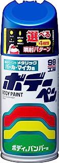 SOFT99 ( ソフト99 ) ペイント ボデーペン トヨタ 8K4 08171 [HTRC2.1]