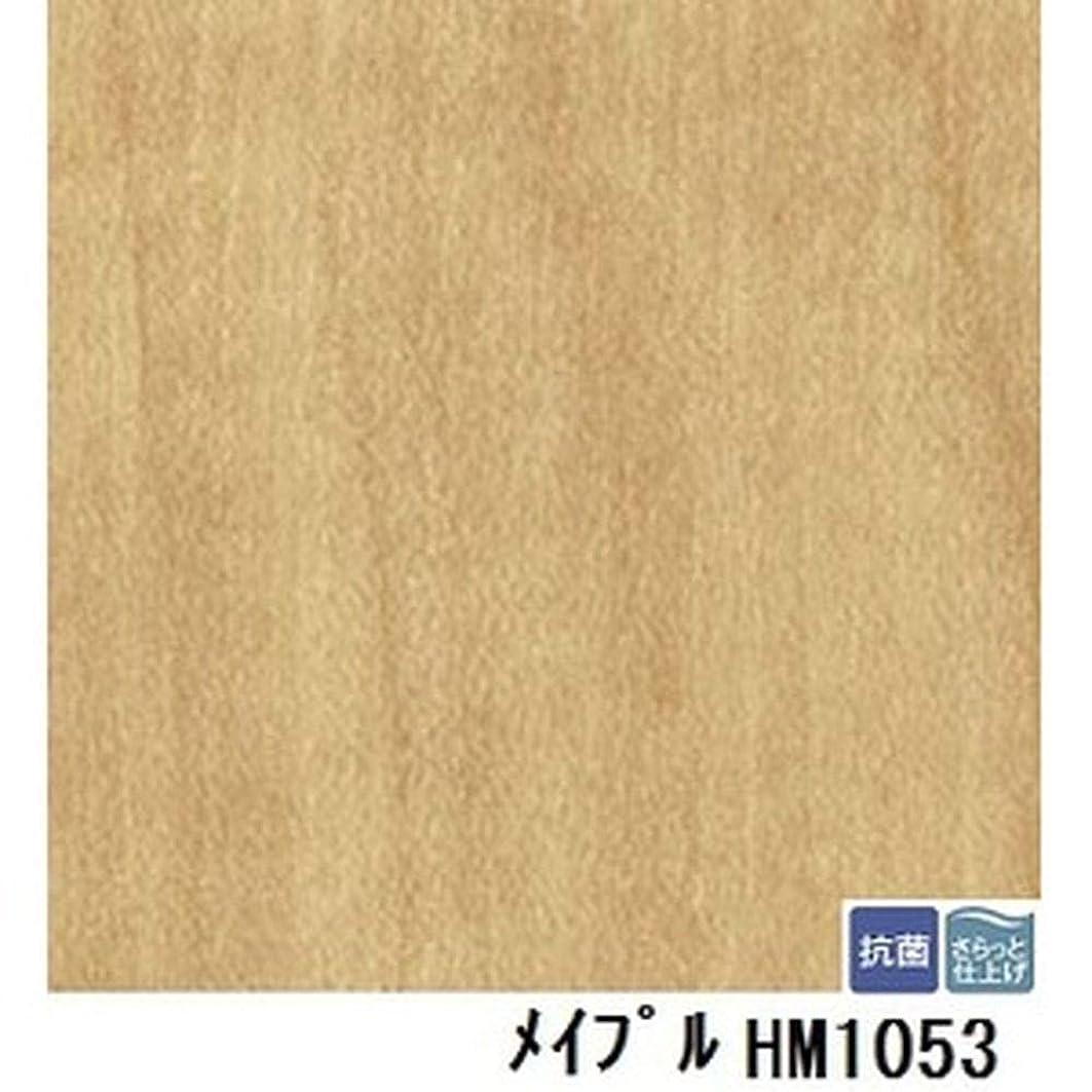 嫌い勤勉合理的サンゲツ 住宅用クッションフロア メイプル 板巾 約10.1cm 品番HM-1053 サイズ 182cm巾×4m