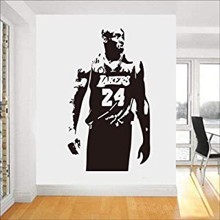 jiuyaomai Flamingo Wall Art Stickers Walking Basketball Star Vinyl Living Room Dormitorio decoración para el hogar DIY Wall sticker42x74cm