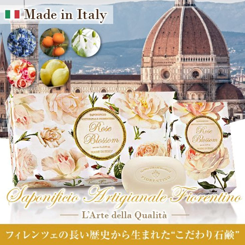 簡単なフロンティアバラバラにするフィレンツェの長い歴史から生まれたこだわり石鹸 オレンジ【150g×3個セット】