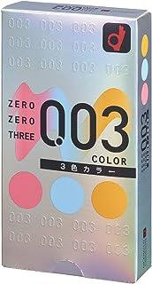 オカモト ゼロゼロスリー 0.03 3色カラー 12コ入