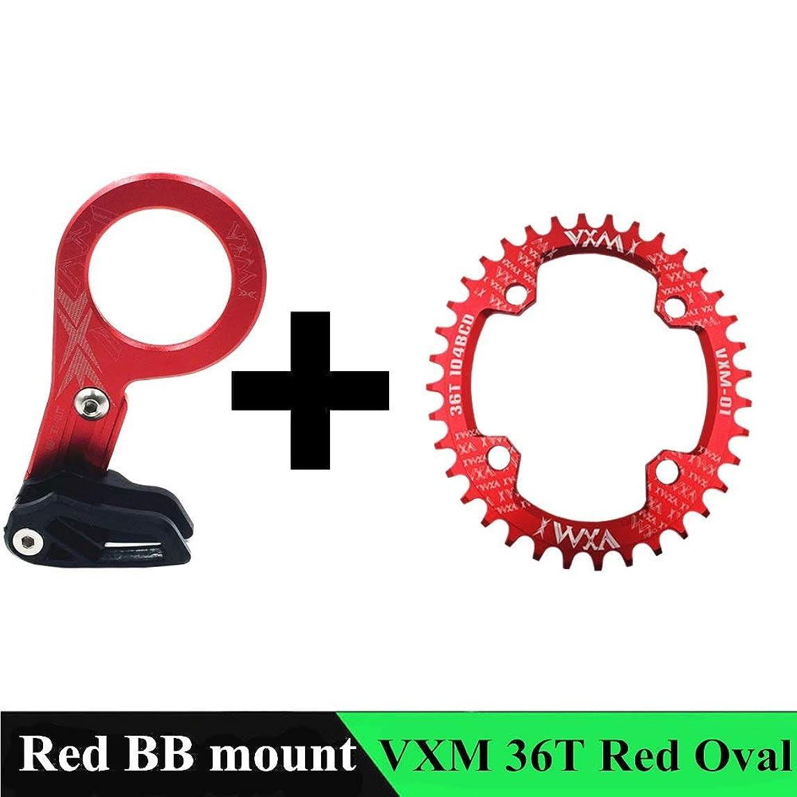 ポップ封筒検出Propenary - Bicycle 104BCD Crank Chainwheel Narrow Wide 32T 34T 36T 38T Oval Chainring Bicycle Chain guide protector Bicycle Parts [ BB Red 36T ]