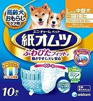 ペット用紙オムツ Lサイズ 中型犬 10枚