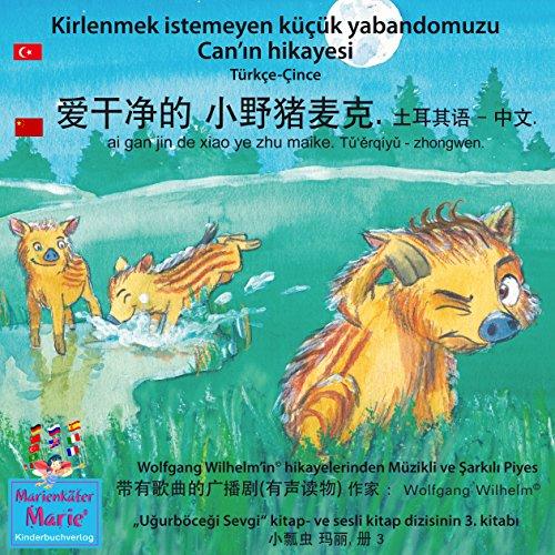 Kirlenmek istemeyen küçük yabandomuzu Can'in hikayesi. Türkçe - Çince audiobook cover art