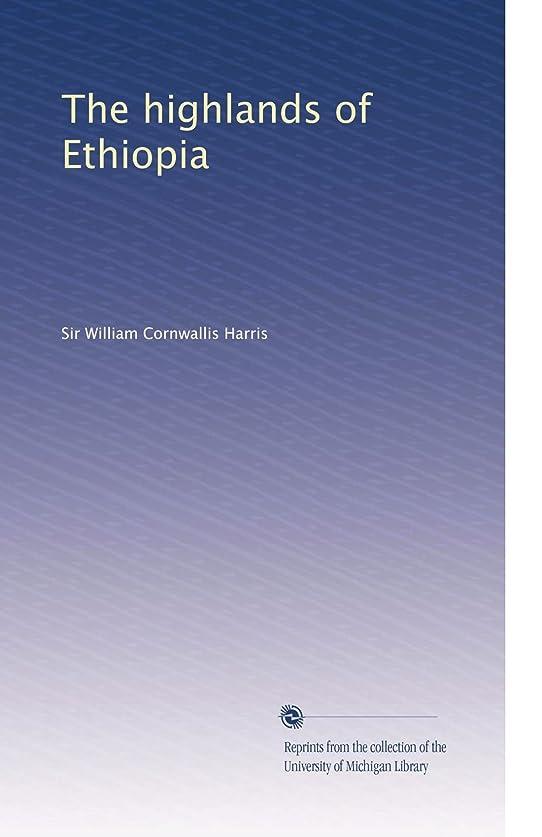 クリープ鉱夫ミントThe highlands of Ethiopia