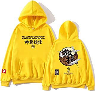 FENGDONG Chinese Style Hip-hop Printing Couple Street Sweater Harajuku Pullover