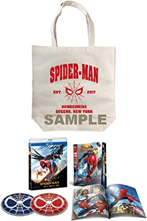 【Amazon.co.jp限定】スパイダーマン:ホームカミング IN 3D(初回生産限定)(オリジナルトートバッグ付) [Blu-ray]