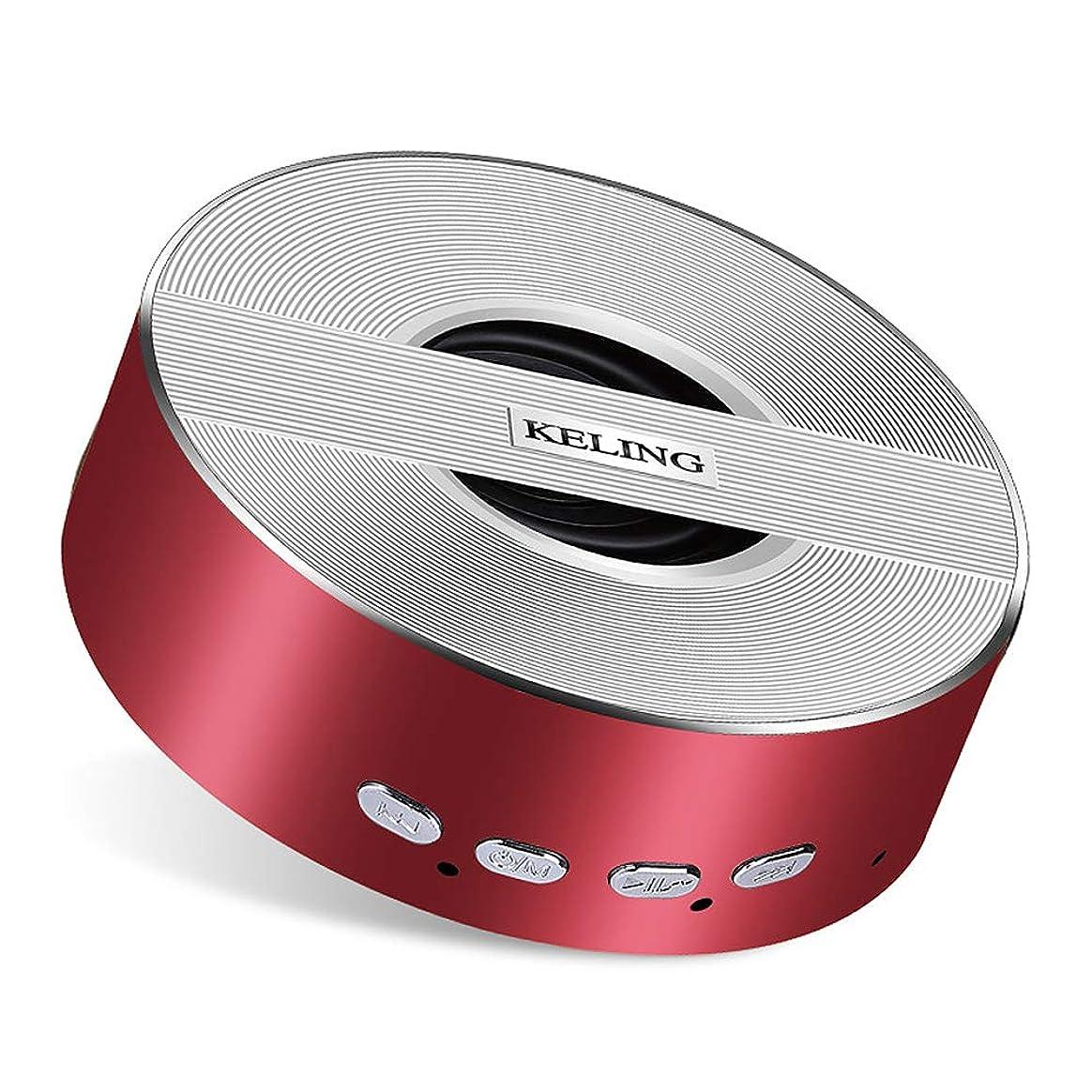 出身地メイン人生を作るXueliee A5 BluetoothのMP3携帯電話のタブレットのための無線小型携帯用スピーカー 8時間プレイ 臨場感満点 耐久性 USB給電式 mp3 iPod/iphone/ipad/CD