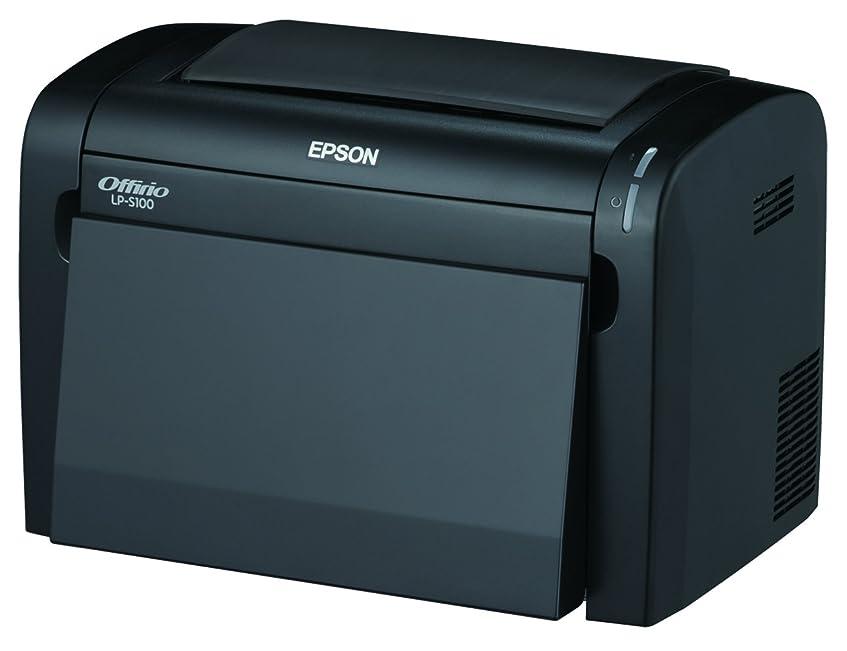 意図アフリカ人ボイドEPSON Offirio A4モノクロレーザープリンター LP-S100