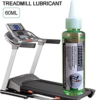 60ML Treadmill Special Lubricant Treadmill Maintenance Oil for Running Machaine Home/Gym