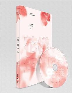 BTS BANGTAN BOYS KPOP 3rd Mini Album In The Mood For Love PT.1 [Pink Ver.] CD + Photobook + Photocard + Gift (4 Photocards...