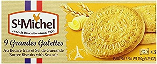 St Michel Galettes Biscuits (130g) - Pack of 2