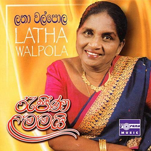 Latha Walpola feat. Amith Walpola, Haroon Lanthra & Susil Premaratne