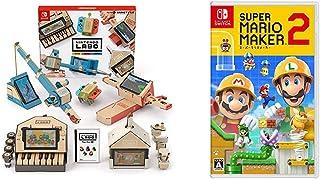 Nintendo Labo (ニンテンドー ラボ) Toy-Con 01: Variety Kit - Switch + スーパーマリオメーカー 2 -Switch セット
