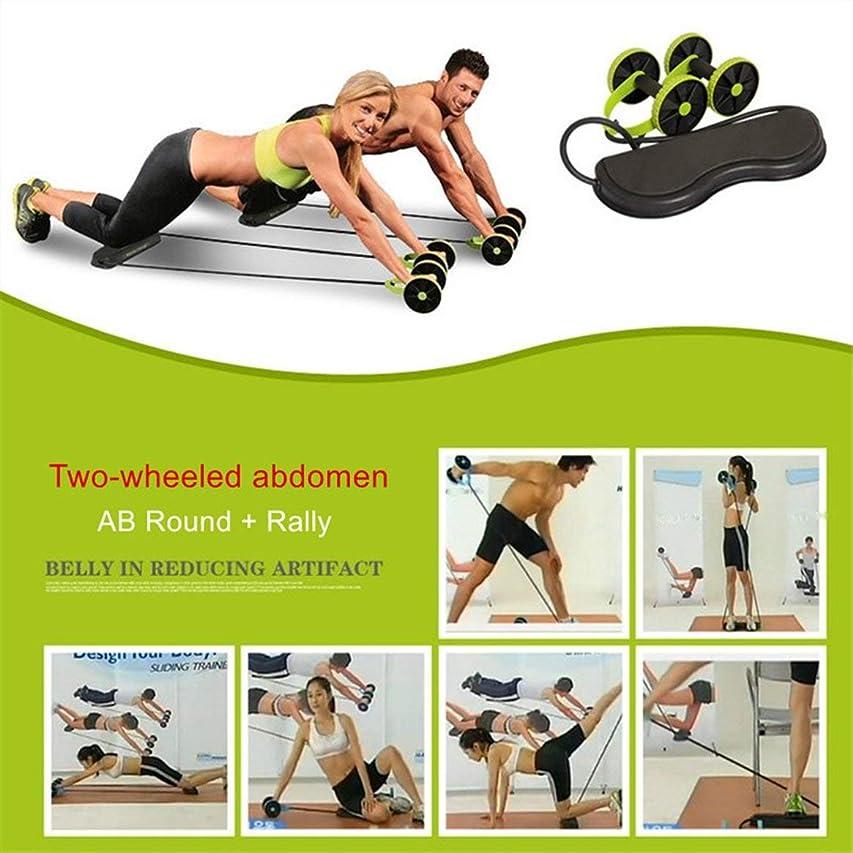 踏み台召喚する老朽化したJS-04多機能腹輪腹筋輪腹輪テンションロープ筋肉トレーニングマシン(グリーン&ブラック)