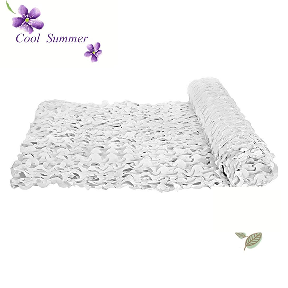 Koovin Camouflage Neting White-Camo Net,Sun Awning Suitable for Outdoor Camping& Hiking,Garden,Pool,skylights,Decoration,Customizable