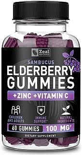 Sambucus Elderberry Gummies for Kids & Adults (60 Count | 100mg) w/ Coconut Oil, Vitamin C, and Zinc Supplement Immune Sup...