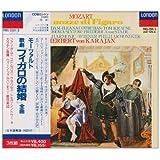 モーツァルト : 歌劇「フィガロの結婚」