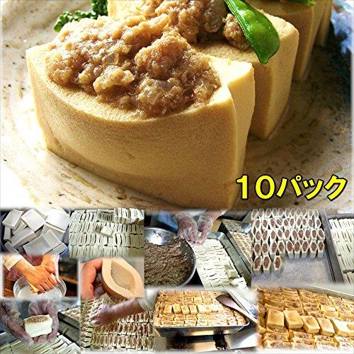 高野豆腐の肉はさみ 10食 惣菜 お惣菜 おかず 惣菜セット 詰め合わせ お弁当 無添加 京都 手つくり
