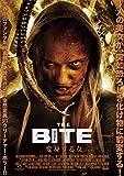 THE BITE 変身する女[DVD]