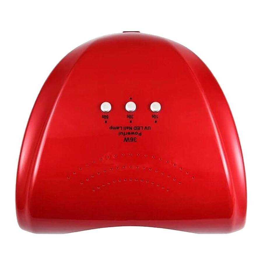 スティーブンソン拒否大学La Curie 36W LED&UVネイルライト CCFL不使用 自動センサー ジェルネイル レジン 6ヶ月保証&日本語説明書&プロネイリスト監修ネイルレシピ付き 全9色 (レッド) LaCurie004