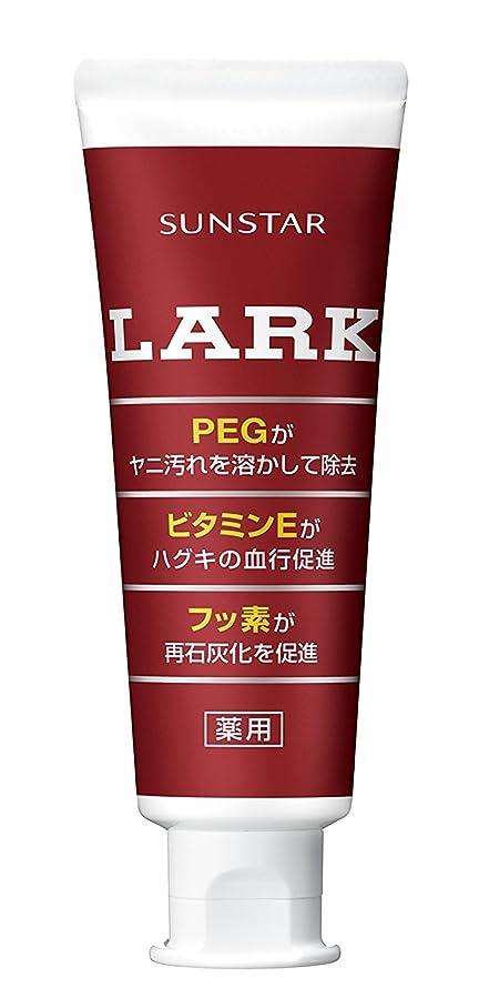 夢インストラクター小説家ラークハミガキ スタンディング 150g (医薬部外品) × 24個