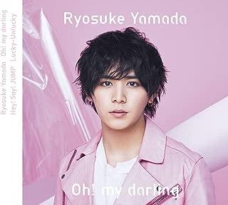Oh! my darling / Lucky-Unlucky (初回限定盤2)