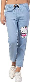 Shabana Creation Women's Jogger Kitty Style Jeans (Light Blue)