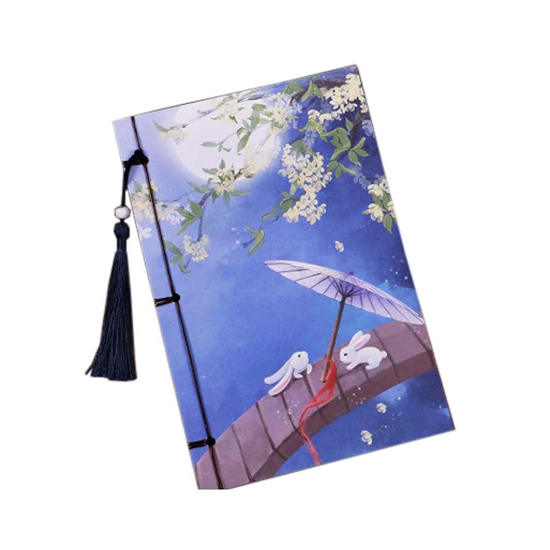 ヴィンテージ中華スタイルメモ帳ステーショナリーノート帳雑誌タッセル、#10