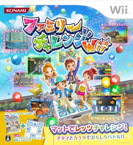 Family Challenge Wii (w/ Controller)[Import Japonais]