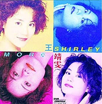 More Shirley