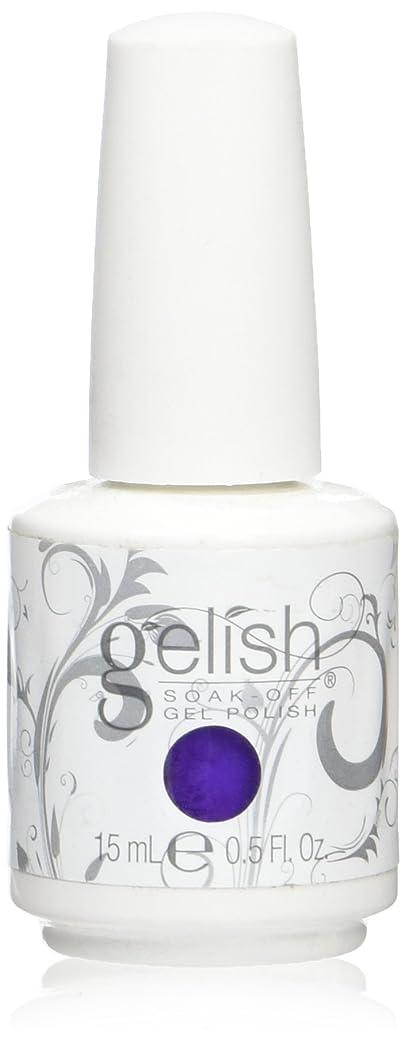 大きなスケールで見るとカート日常的にHarmony Gelish Gel Polish - Anime-zing Color! - 0.5oz / 15ml