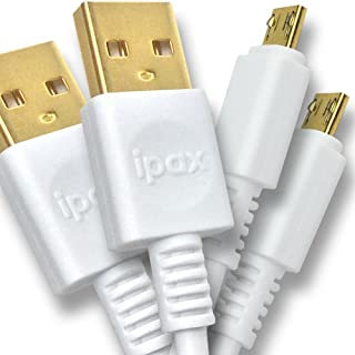 Ipax 2X 1-Ft Short White 2.4A Hi-Speed Fast Micro USB Charger Charging Cable, Copper Wire Core, Gold Plated Connectors Com...