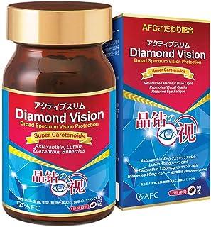 AFC Japan Diamond Vision, 60ct