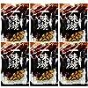 池田食品 北豆匠 一味焼カシュー 55g×6袋