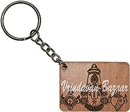 Om Namo Venkateswara Key Ring (Brown)- VRINDAVANBAZAAR.COM