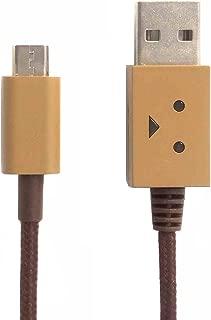 [ 改善版 ] cheero DANBOARD USB Cable with Micro USB connector 10cm
