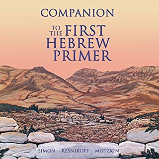 Companion to the First Hebrew Primer audiobook cover art
