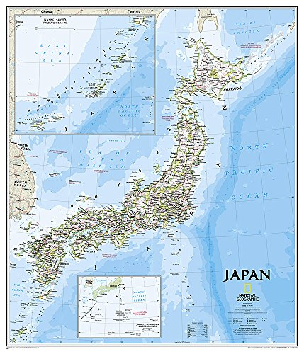 Japan Classic, Tubed: Wall Maps Countries & Regions (National Geographic Reference Map)