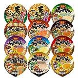 Menraku Variety Mix Flavors, Shio, Miso, Tonkotsu, Shoyu, Spicy Miso Tonkotsu, Seafood Tonkotsu, Spicy Sesame, Sezchuan Inspired Spicy Sesame, Chicken Paitan, Abura Soba, Tempura Soba, And Udon