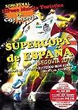 フットサルスペインスーパーカップ2009 SEMI FINAL エルポソ VS カハ・セゴビア[LNFS-0005][DVD]