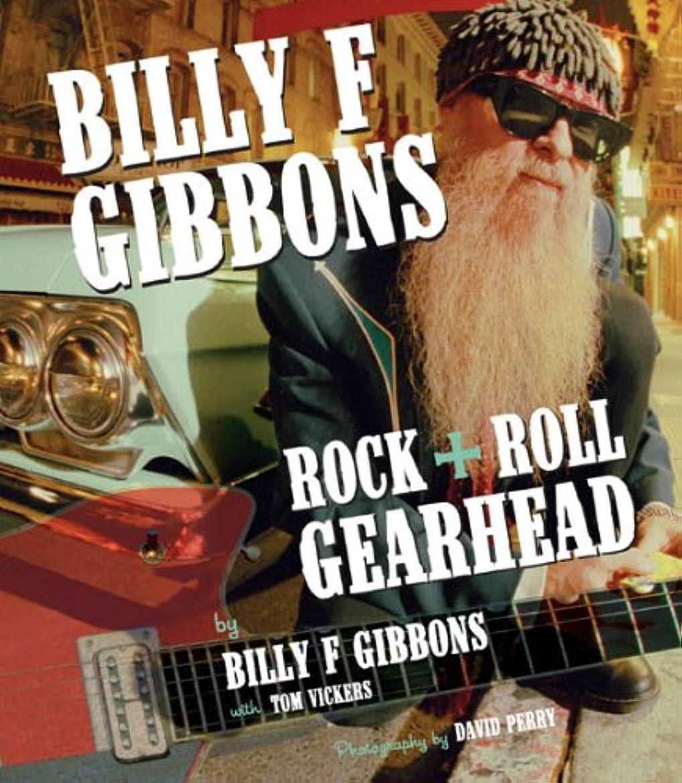 動力学移民講師Billy F Gibbons (English Edition)
