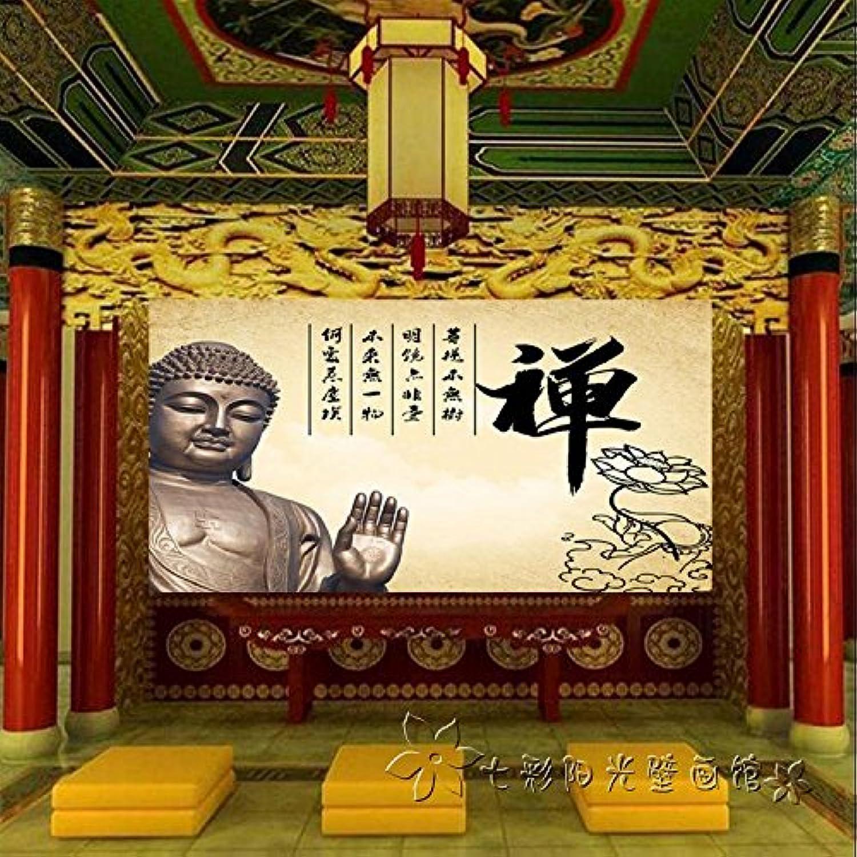 Papel tapiz Experten grandes parojoes perfecta salón TV wall fondo Europeo 3D wallpaper palacio europeo pinturas al óleo