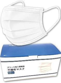 【Amazon限定ブランド】 PALPIT マスク 不織布マスク 使い捨てマスク 50枚入 [ 日本 国内検品 ] 大人用 マスク 立体型 男女兼用 ホワイト 防護 防塵 3層構造 ますく 立体マスク 予防 箱 入り 99%カット 超快適 大人