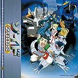 (ANIMEX1200-194)ゾイド オリジナル・サウンドトラック+ ~鋼鉄の慟哭~ - 音楽:ROBERT ETOLL 歌:RAMAR、DEVELOP=FRAME、Dear