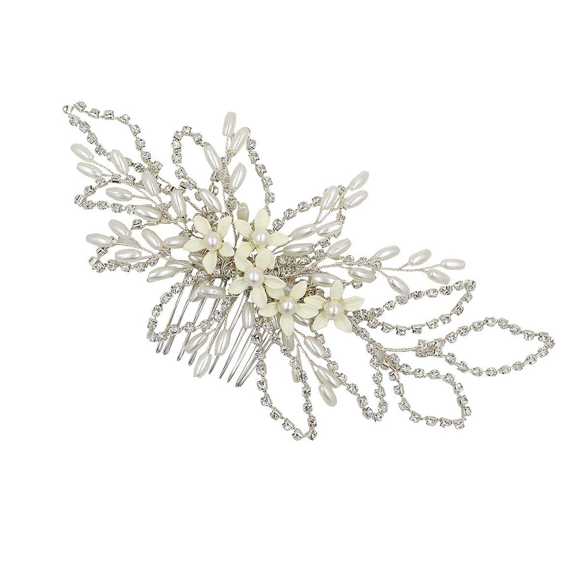 マントル邪魔するとLurroseの花嫁の真珠の毛の櫛のラインストーンクリスタルヘッドドレスの結婚式の花のブライダルヘアアクセサリー(シルバー)