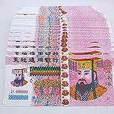 ASDASD Chinese Joss Paper Chinese Hell Money Heaven Hell Bank Note con Tarjeta de crédito Ancestor Money 100 Yuan 320 PCS (Set 1) (Rojo)-Rojo